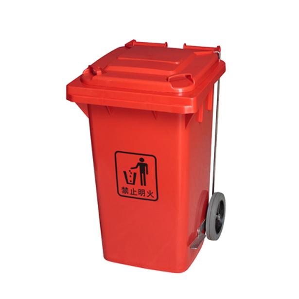 120升脚踏式塑料垃圾桶