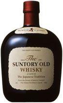 供应三得利老牌威士忌批发价格就在广州润裕美酒业