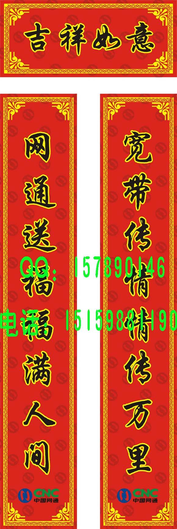 中国 周历/生产厂家:超级星广告用品厂