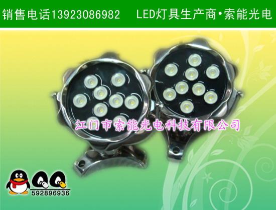供应广东大功率LED水底灯