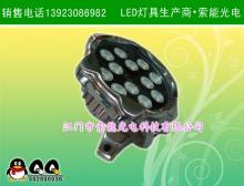 供应LED水下灯具