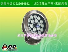 供应大功率LED水下灯具