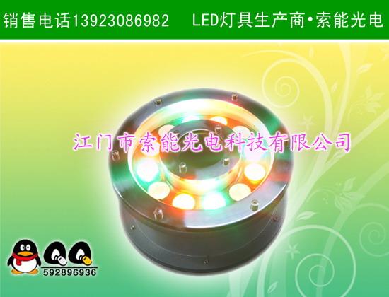 供应七彩LED水底灯