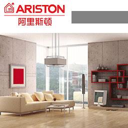上海市阿里斯顿壁挂炉维修图片/上海市阿里斯顿壁挂炉维修样板图