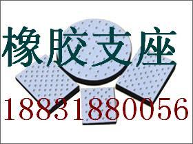 供应昌吉回族网架支座
