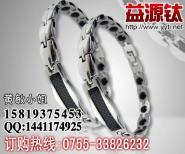 订购特价产品镶宝石钛金手链-power balance 手环-防