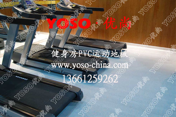 供应健身房专用PVC运动地胶健身房