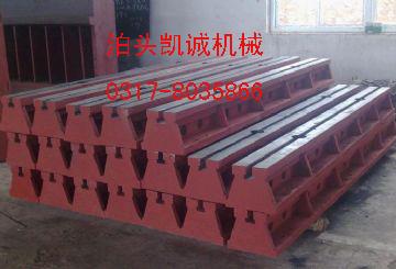 供应T型槽地槽铁、T型槽地槽铁厂家、T型槽地槽铁批发
