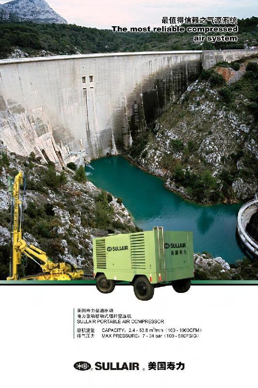 供应寿力移动式空压机