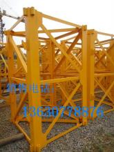 供应各种型号塔吊标准节