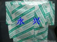 脱氧保鲜剂环保脱氧保鲜剂图片