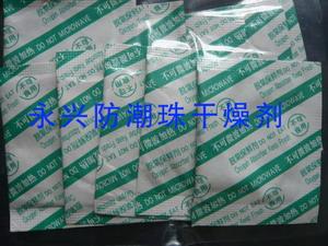 供应脱氧保鲜剂广州脱氧保鲜剂