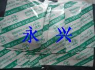 脱氧保鲜剂中山脱氧保鲜剂图片