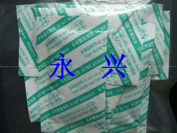 脱氧保鲜剂广东脱氧保鲜剂