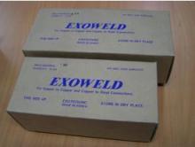 供应进口焊粉