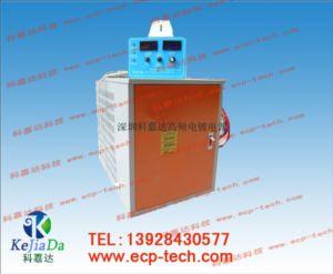 专业生产高频氧化电源图片/专业生产高频氧化电源样板图