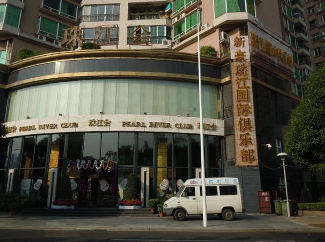 供应KTV酒店