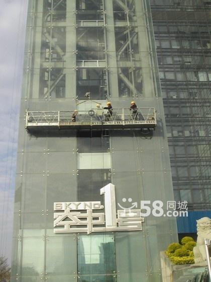 供应外墙安装玻璃玻璃安装外墙