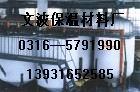 供应大连硅酸盐保温材料