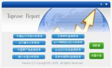 中国大陆2010年聚酰胺-6,6的切片进口分析报告