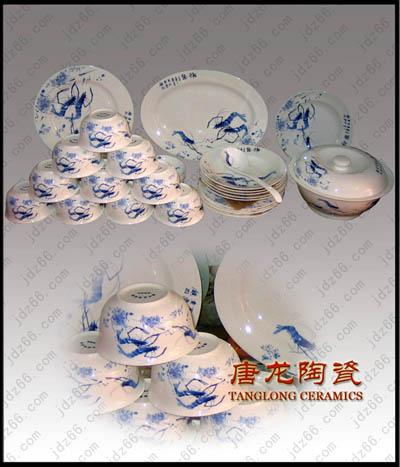 供应陶瓷餐具,家居馈赠礼品陶瓷餐具,高档骨瓷陶瓷餐具,景德镇餐具