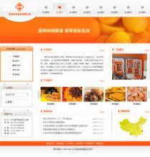 休闲食品网站,休闲食品公司网站