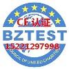 供应木制/金属建材CE认证