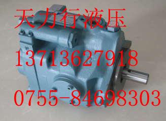 供应大金柱塞泵V15A3RX-95批发
