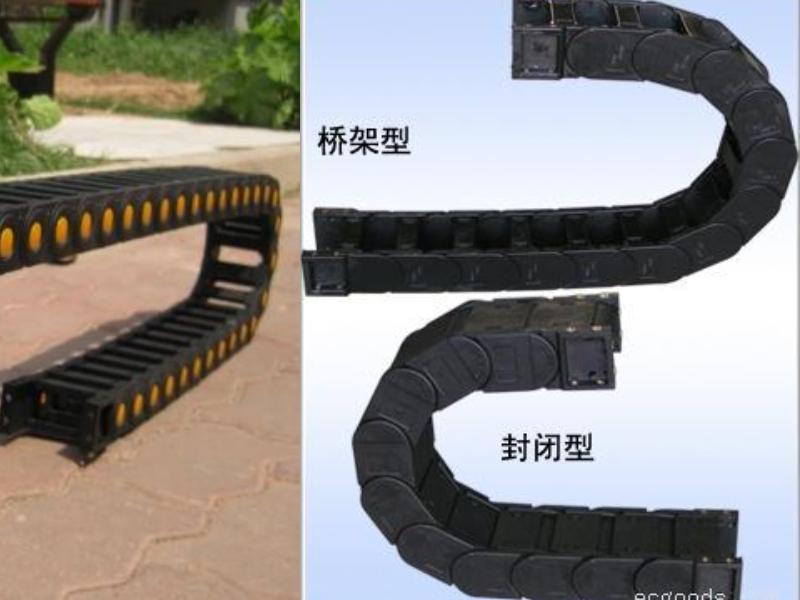 供应铣床线缆拖链