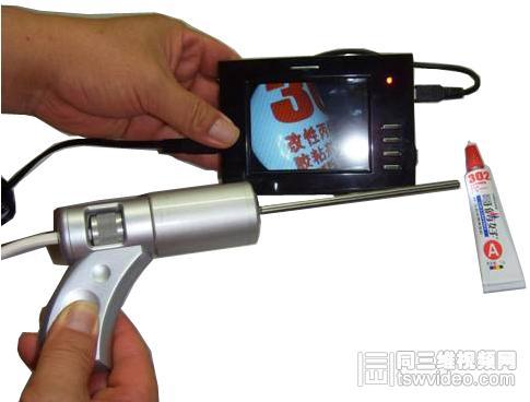 供应精密仪器设备维修专用内窥镜