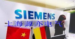 上海源亦电气设备有限公司