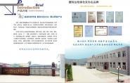 北京传菜电梯厂图片