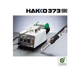 供应白光373自动出锡机HAKKO373自动出锡机白光出锡机