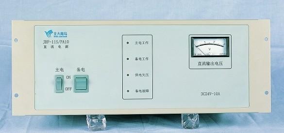 直流电源图片|直流电源样板图|直流电源面板式-佛山青鸟环宇消防设备