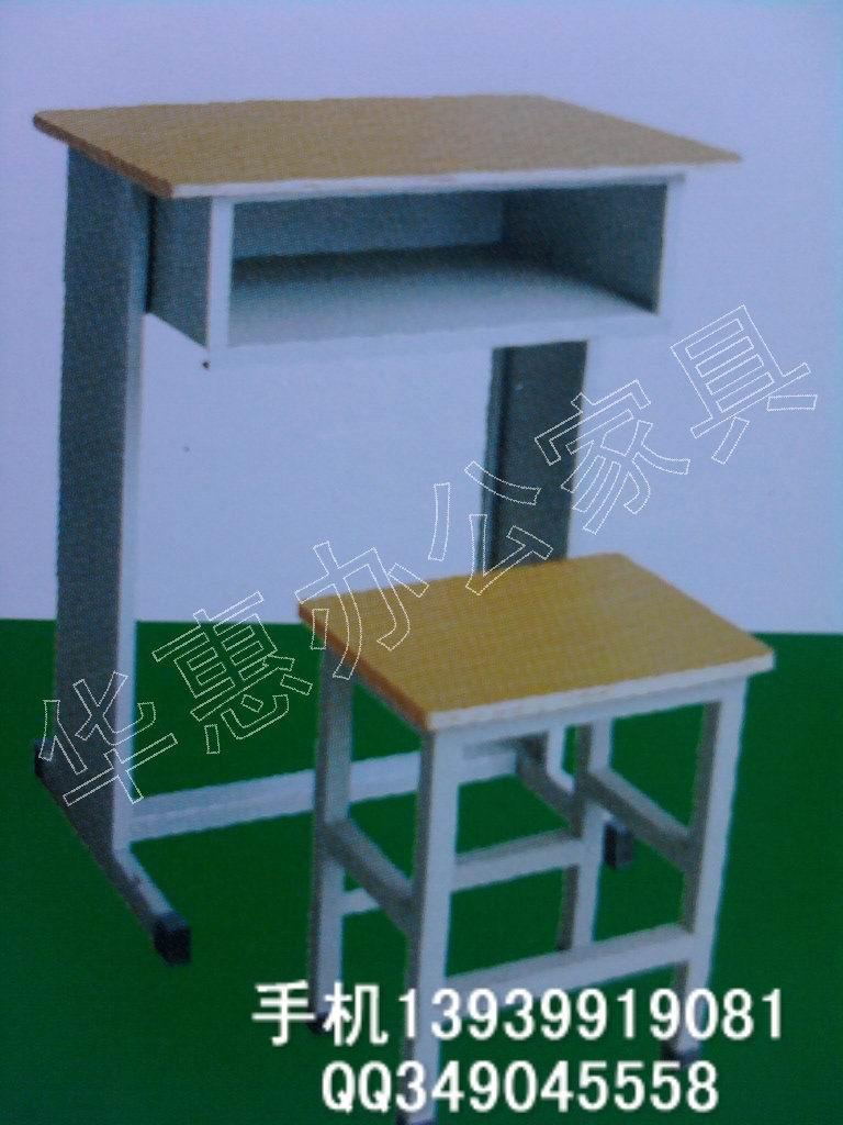 欧式图书馆桌椅套组合图片