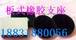供应海西蒙古族藏族钢结构网架支座