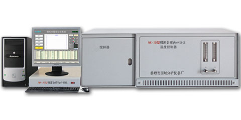 泰州供应WK-2D型库仑测定仪应用于检测液体、固体或气体样品中的硫氯含量 WK-2D型库仑测定仪优质厂家直销