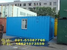 供应散货集装箱旧集装箱二手集装箱