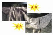 2011热销热频祛痛裤厂家图片