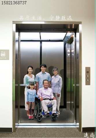 电梯_别墅电梯供货商_上海别墅电梯