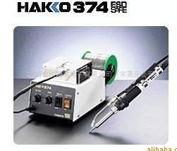 供应日本原装白光374自动出锡机