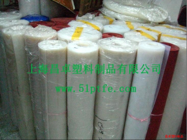 供应硅胶皮