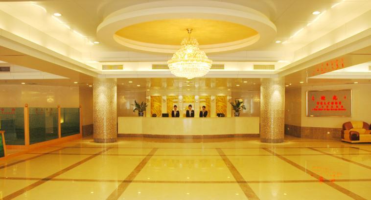 广州大学城北站周边住宿酒店查询