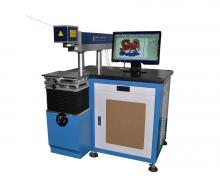 供应通讯产品激光打标机