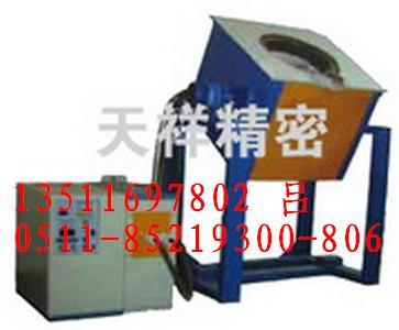建宁卖中频熔炼设备熔金银铜设备