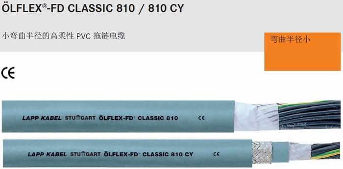 供应LAPPOLFLEX-FD891欧美市场通用高柔性拖链电缆图片