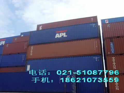 供应集装箱交易/旧集装箱买卖回收/
