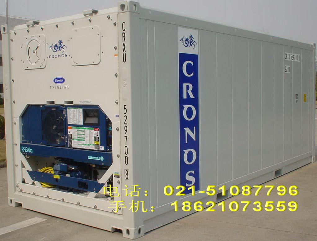 供应散货集装箱旧集装箱