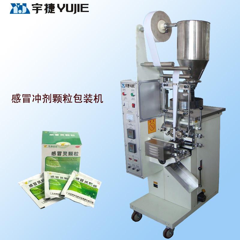 供应感冒灵冲剂包装机 感冒灵冲剂包装机,颗粒包装机