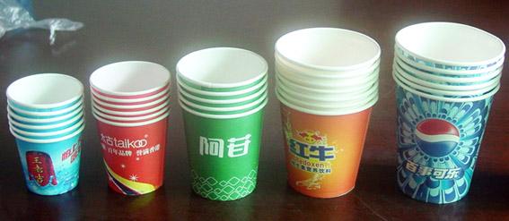 供应增城新塘企业广告纸杯设计印刷图片